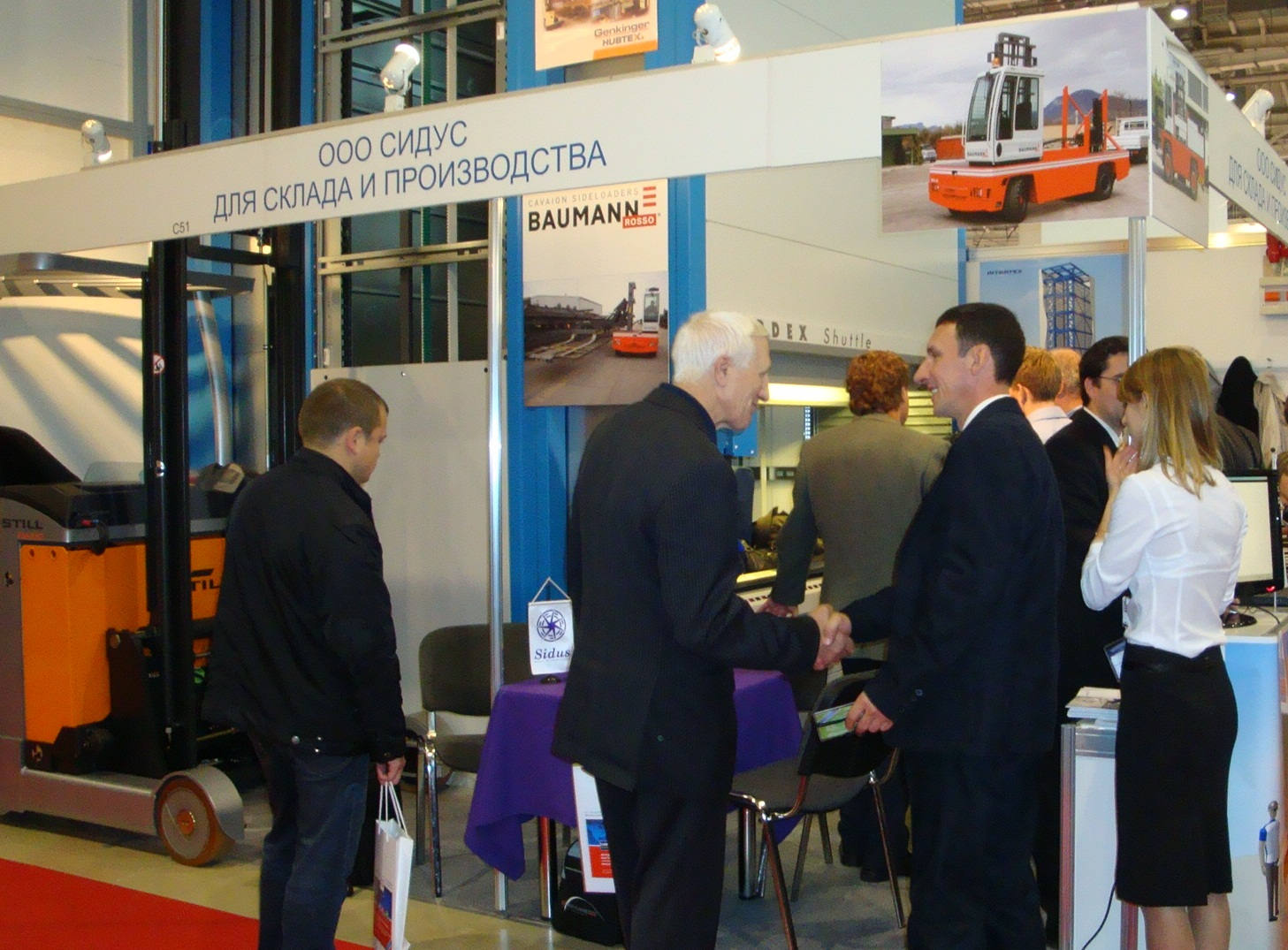 CeMAT RUSSIA 2010